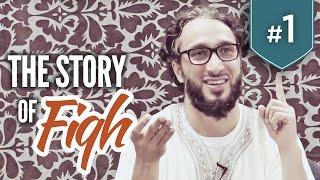 The Story of Fiqh - Part 1 - Moutasem al-Hameedy