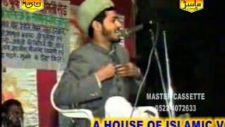 Beautiful Bayan – (हिन्दू आज़म और इस्लाम ) Hindu Azam Aur Islam Part_1