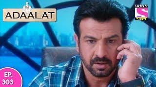 Adaalat - अदालत - Episode 303 - 22nd July, 2017