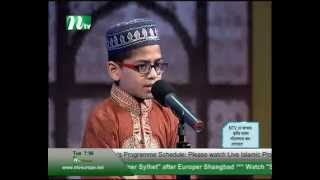 PHP Quraner Alo 29-07-2013 Part 2