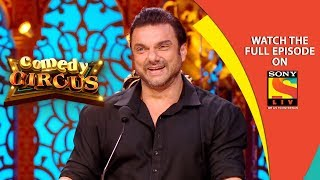 The Laugh Riot | Ep 1 | 15th Sep, 2018 | Comedy Circus | Best Moments