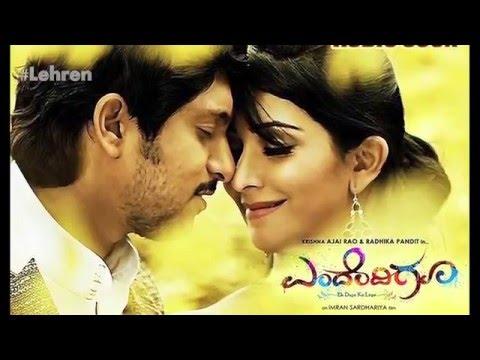 Xxx Mp4 Radhika Pandit Ajai Rao S HOT Chemistry Iduvarege Song Endendigu 3gp Sex