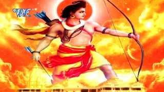 राम मंदिर का निर्माण चाहिए - Bolo Ram Mandir Kab Banega | Devendra Pathak | 2015 Hindi Ram Bhajan