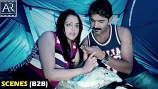 Kulumanali Movie Back to Back Scenes   Latest Telugu Movies   AR Entertainments