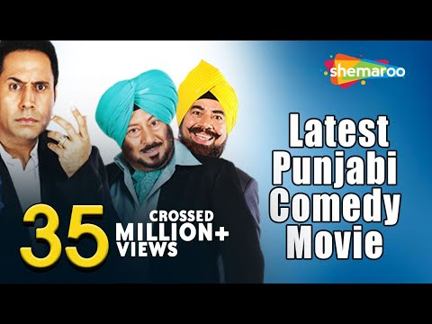 Xxx Mp4 New Punjabi Movies 2017 Jaswinder Bhalla Binnu Dhillon B N Sharma Latest Punjabi Comedy Movie 3gp Sex