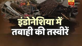 Indonesia Tsunami: Death Toll Rises To 222, Over 800 Injured | ABP News