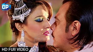 Jahangir Khan & Sidra Noor Pashto New Songs 2018 | Yo Da Pasa Saal Me Ashiqan - Pashto Hd Film 1080p