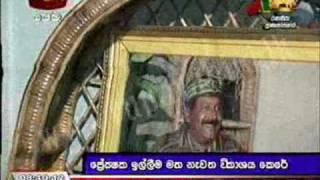 Prabhakaran's Home