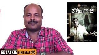 Jithan 2 Movie Review by Jackiesekar  | Jithan Ramesh | Srushti Dange |