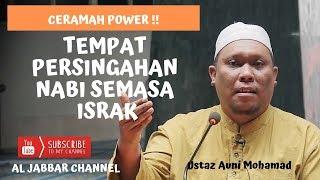 Ceramah Power ! Tempat Persingahan Nabi Semasa Israk - Ustaz Auni Mohamad