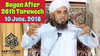 [10 June, 2018] Latest Bayan After 26th Taraweeh By Mufti Tariq Masood Sb