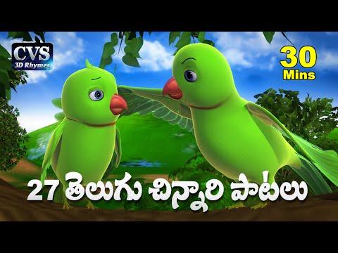 Telugu Rhymes for Children 27 Telugu Nursery Rhymes Collection Telugu Baby Songs