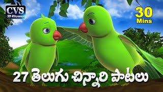 Telugu Rhymes for Children | 27 Telugu Nursery Rhymes Collection | Telugu Baby Songs