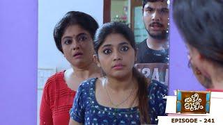 Thatteem Mutteem | Episode 241 - Meenakshi - An Angry Beauty? | Mazhavil Manorama