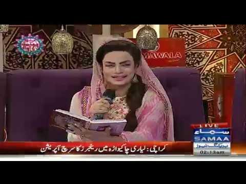 24th SAMAA Sehri Transmission 24th Ramzan 30 June 2016