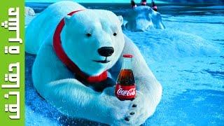 عشرة حقائق عن كوكاكولا
