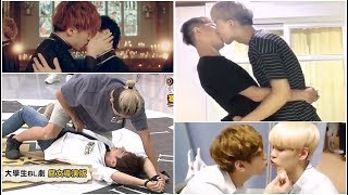 Gay Asian Couples Kiss Part 3