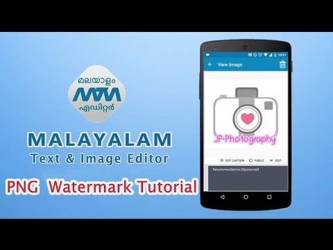 Xxx Mp4 MTM Malayam Text Image Editor PNG Watermark Creation Tutorial 3gp Sex