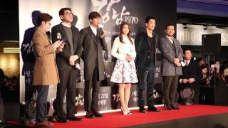 Lee Min Ho -