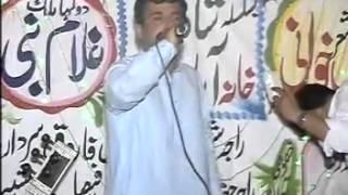 Pothwari Sher Asad abbasi.