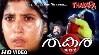 Thakara Movie Song 1 | Mouname