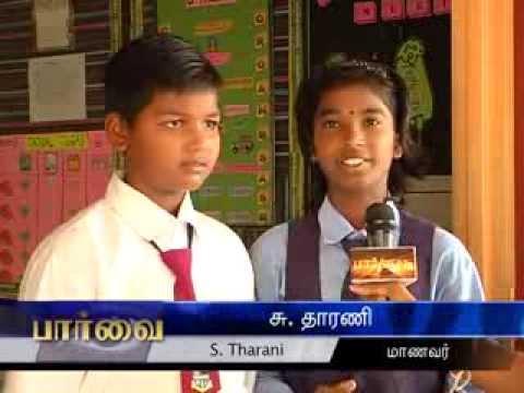 Xxx Mp4 The Malaysian Tamil School Development 3gp Sex
