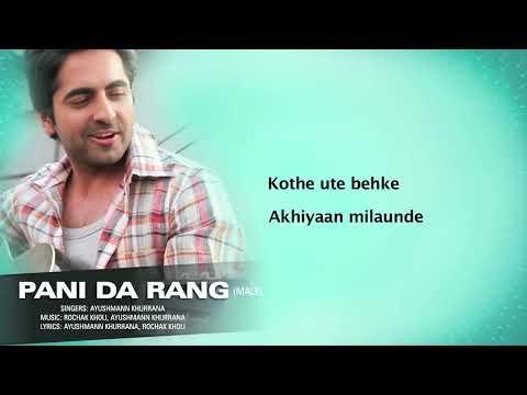 Pani Da Rang Full Song With Lyrics Vicky Donor Ayushmann Khurrana & Yami Gautam