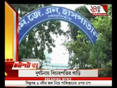 Xxx Mp4 Jhatpat 24 Cooch Behar Judge Died In A Car Accident In Dinhata 3gp Sex