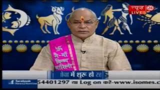 Kaalchakra II Pandit Suresh Pandey    14 October 2016   