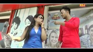 Haryanvi New Love Dance Song 2016 | Lal Scooty Kala Chasma | ऐंडी छोरी ।  Sonu Godara | Ndj Music