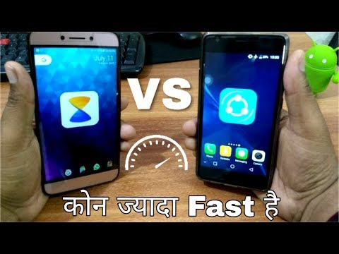 Xxx Mp4 Xender Vs Share It 🔥 Speed Test Which One Is Best For You 3gp Sex
