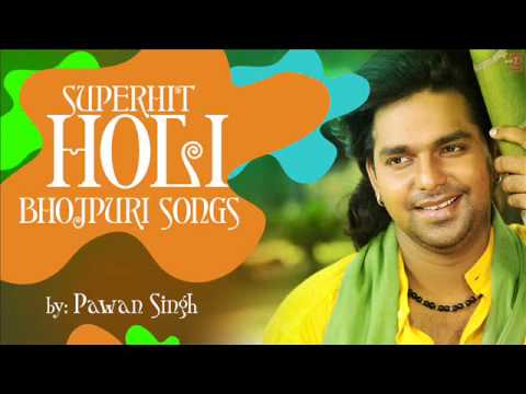 Xxx Mp4 Superhit Bhojpuri Holi Songs By PAWAN SINGH Audio Songs 3gp Sex
