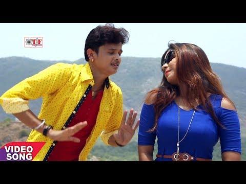Xxx Mp4 2017 का सबसे हिट गाना Shivkumar Bikku G छौड़ी रोजे ईयार बदलेले Chad Gail Lagan Bhojpuri Video 3gp Sex