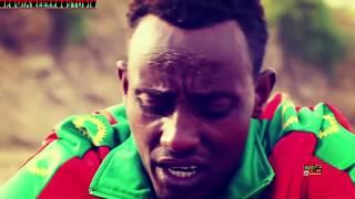 New Oromo music 2018~Michuu Seenaa Alaabaa Hawwisoo WBO
