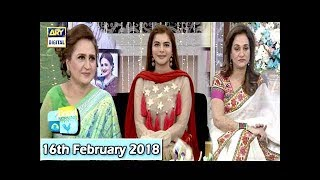 Good Morning Pakistan - Bushra Ansari & Asma Abbas - 16th February 2018 - ARY Digital Show