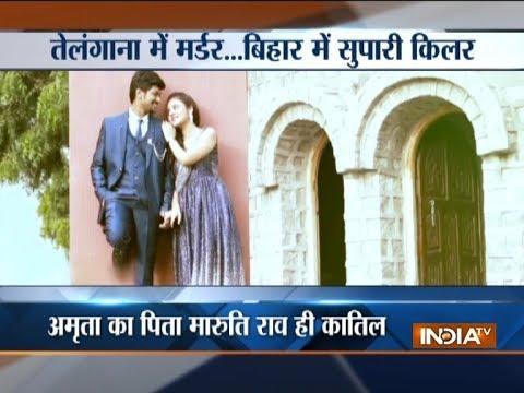 Xxx Mp4 Telangana Pranay Murder Cops Arrest Amrutha S Father Maruthi Rao For Murder Plot 3gp Sex