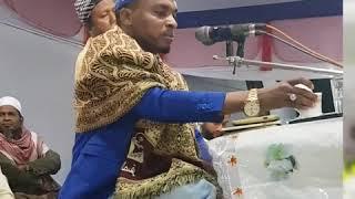Qariu Rajai Ayoub  2018  In Bangladesh