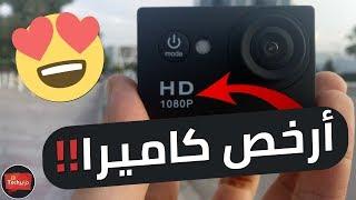 أرخص كاميرا رياضية يمكنك الحصول عليها هنا في الجزائر !! سعر متميز جداا .
