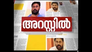 Dileep arrested in Malayalam actress abduction and assault case | News Hour 10 July 2017