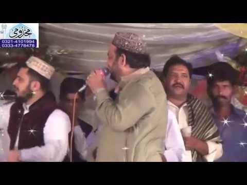 Xxx Mp4 Mola Mera Ve Ghar Howay Irfan Haider New Mehfil E Nat 2017 Rana Bhutti Sharakpur Part 2 3gp Sex