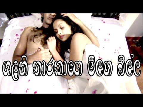 Xxx Mp4 Shalani And Saranga In Deeply Love 3gp Sex