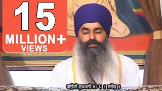 FULL PATH VIDEO SUKHMANI SAHIB JI BY BHAI RAJINDERPAL SINGH JI