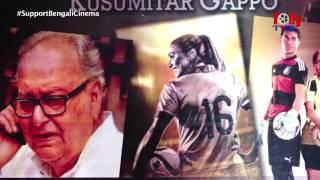 Kusumitar Goppo | Exclusive Shooting Coverage | Soumitra Chatterjee |  Hrishikesh Mondal | Ushashi