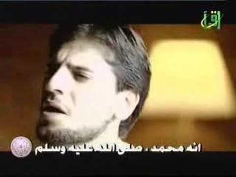 Nasyid