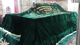 হযরত খান জাহান আলী রাহ এর মাজারে মীলাদ শারীফ পাঠ করছেন আমীরে জমিয়াতুস সালেহীন
