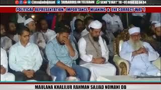 POLITICAL REPRESENTATION Importance, Meaning & The Correct Way! Shaykh Sajjad Nomani DB