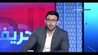 الحريف - حسين الشحات : أتمنى استدعاء في معسكر الكويت القادم لـ المنتخب الوطني