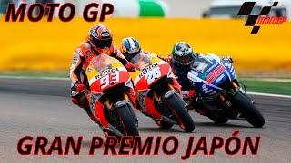 MOTO GP Campeonato 2016 - Gran premio de Japón