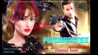 Bangla New movie 2016 list up coming   YouTube