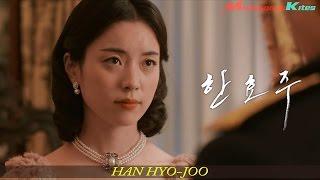 TRAILER - Love Lies ( Haeuhhwa ) Engsub - Han Hyo Joo Movie 2016